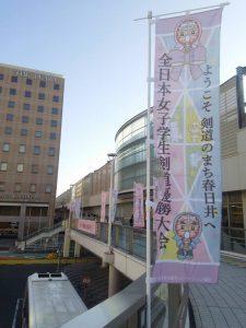 女子学生剣道3