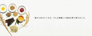 img_shiro-life01