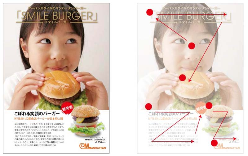 f:id:dezapla:20110525220913j:image