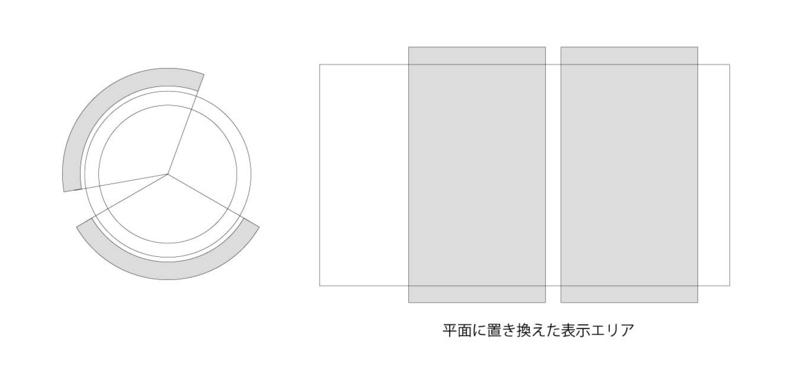f:id:dezapla:20111110130412j:image:w640