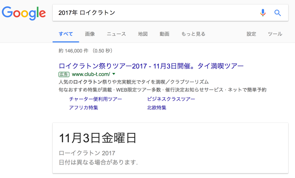 f:id:dezdez_kun:20170714151916p:plain