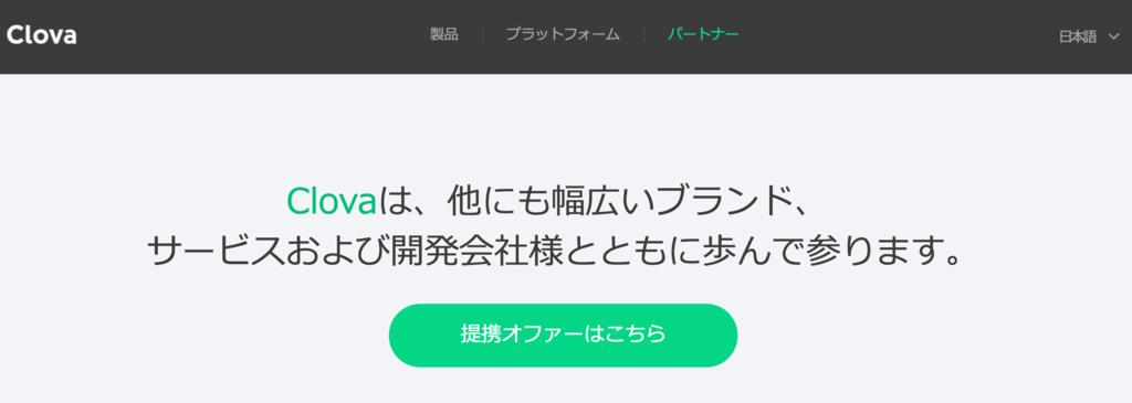 f:id:dezdez_kun:20170714161533p:plain
