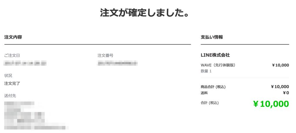 f:id:dezdez_kun:20170714162841p:plain