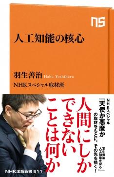 f:id:dezdez_kun:20170717135830j:plain