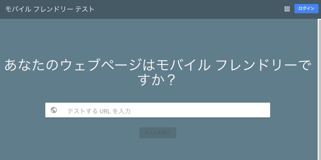 f:id:dezdez_kun:20170718162244p:plain