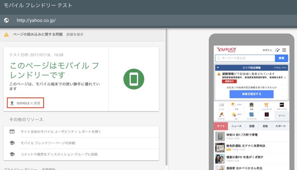 f:id:dezdez_kun:20170718163023j:plain