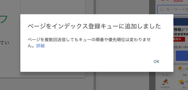 f:id:dezdez_kun:20170718163047p:plain
