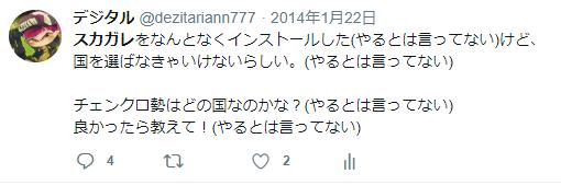 f:id:dezitariann777:20190402194255p:plain