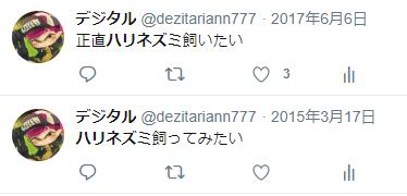 f:id:dezitariann777:20190524214450p:plain