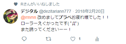 f:id:dezitariann777:20190624205943p:plain