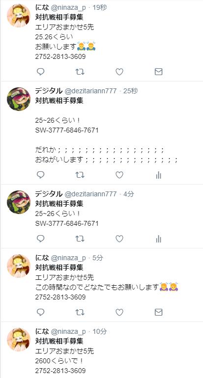f:id:dezitariann777:20190908035308p:plain