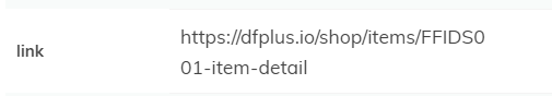 f:id:dfplusio:20171110201158p:plain