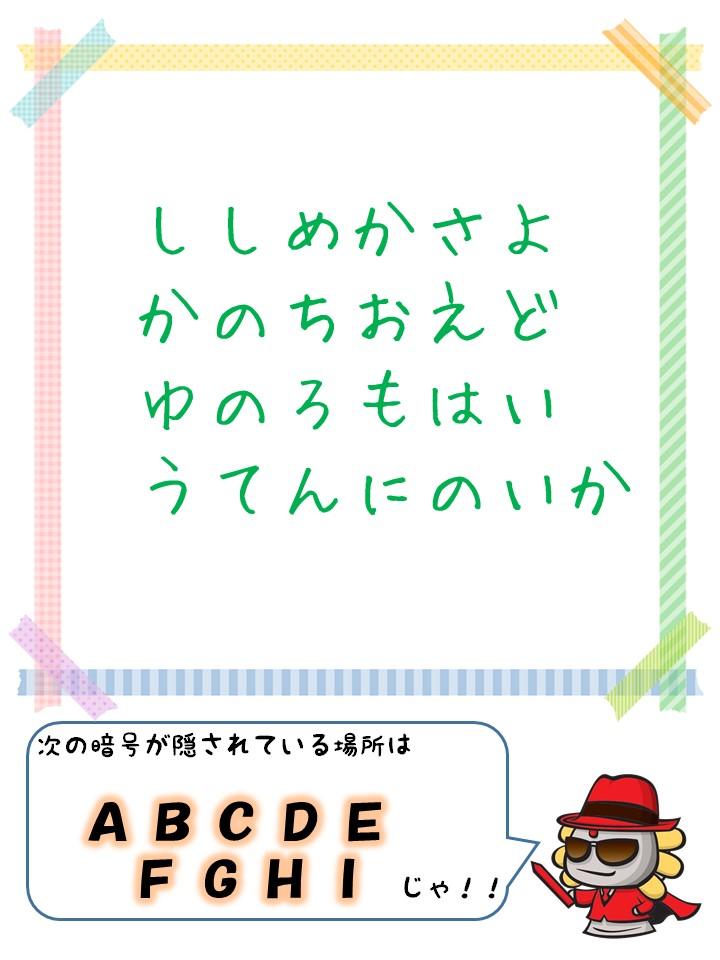 f:id:dg-daiyo:20170627140301j:plain