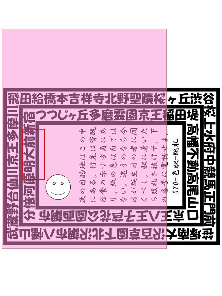 f:id:dg-daiyo:20170629162753j:plain