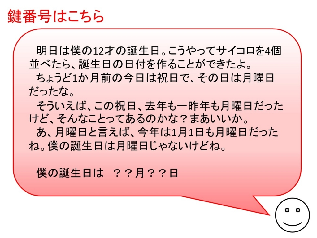 f:id:dg-daiyo:20170704142606j:plain