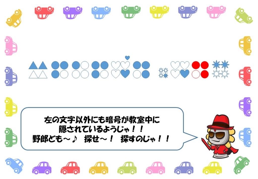 f:id:dg-daiyo:20170704220410j:plain