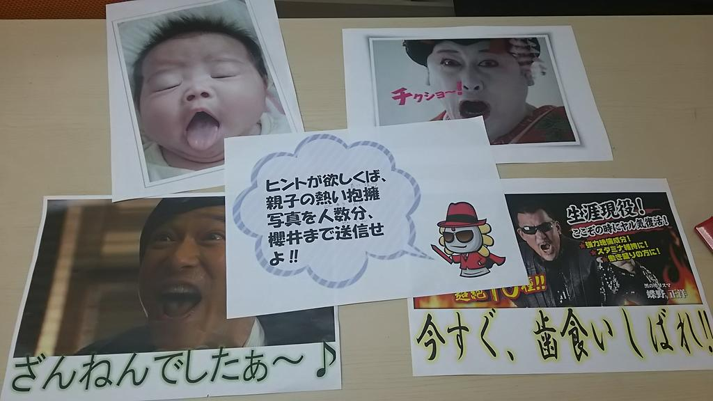 f:id:dg-daiyo:20170704221226j:plain