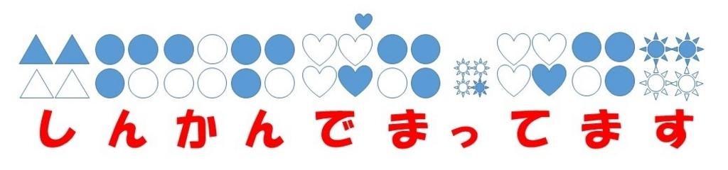 f:id:dg-daiyo:20170704230218j:plain
