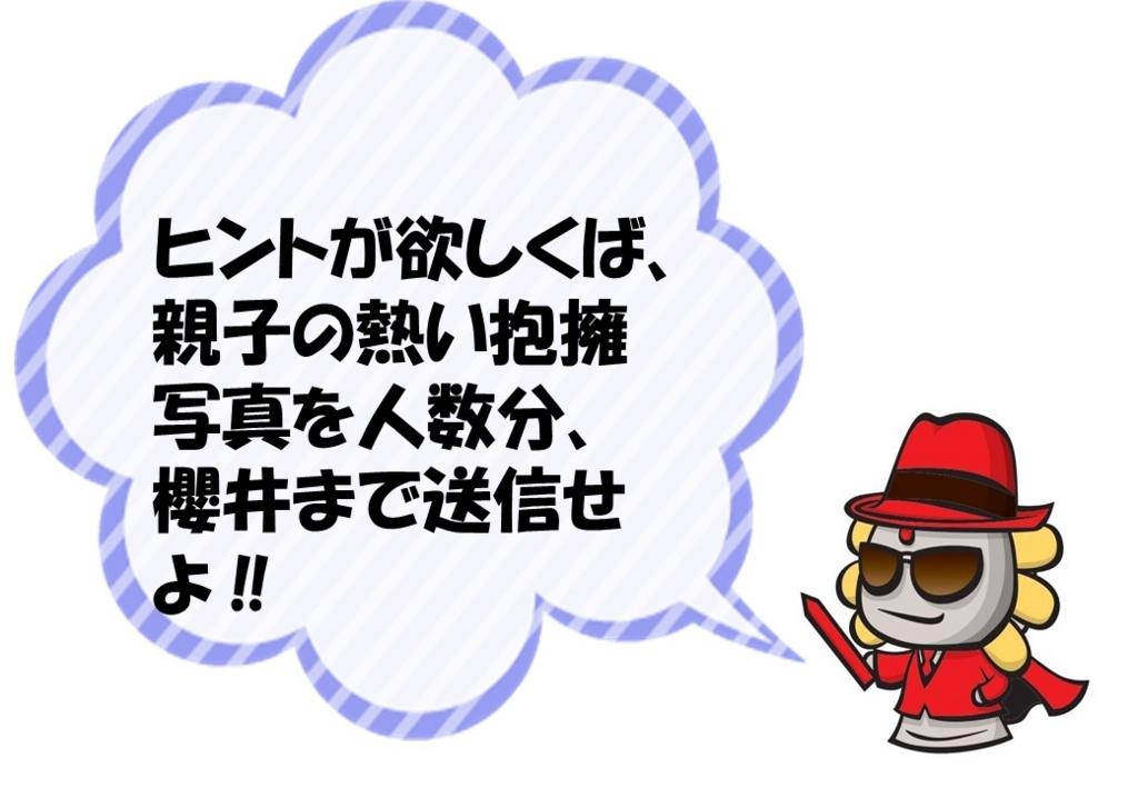 f:id:dg-daiyo:20170706150453j:plain