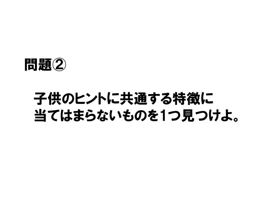 f:id:dg-daiyo:20170706162038j:plain