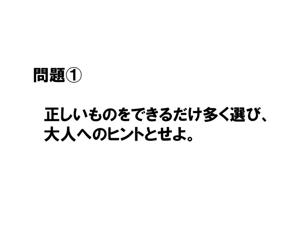 f:id:dg-daiyo:20170706163352j:plain