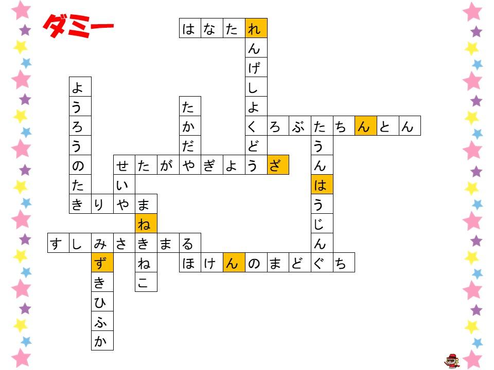 f:id:dg-daiyo:20170713060028j:plain