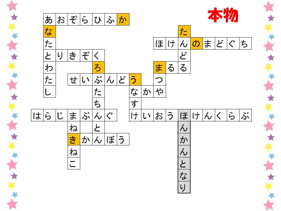 f:id:dg-daiyo:20170713060254j:plain