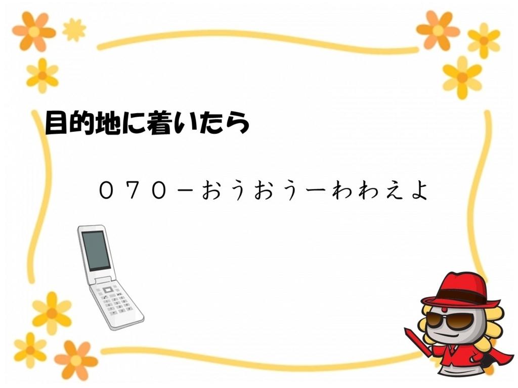 f:id:dg-daiyo:20170713061620j:plain
