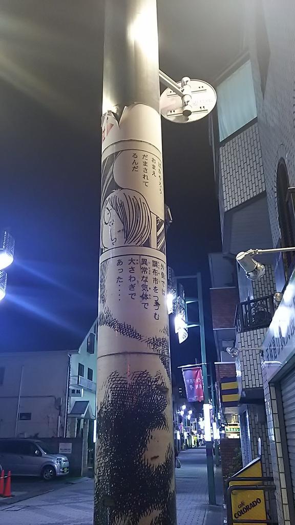 f:id:dg-daiyo:20170714074727j:plain
