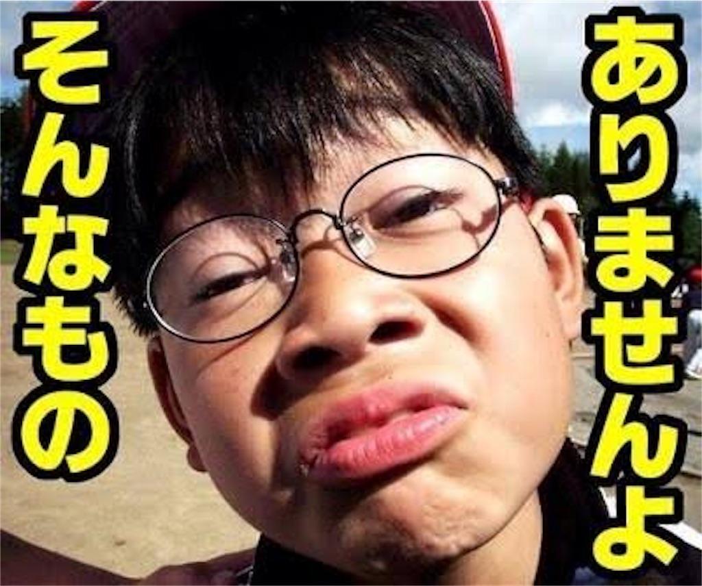 f:id:dg-daiyo:20171124233857j:image