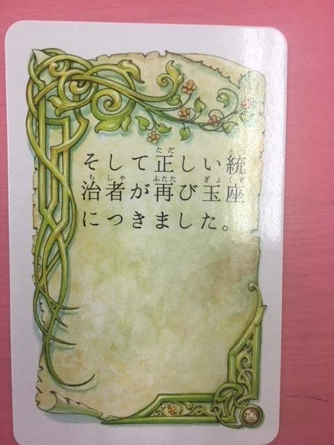 f:id:dg-daiyo:20171212172019j:plain