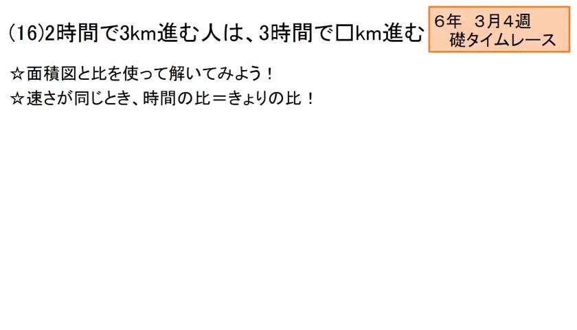 f:id:dg-daiyo:20180322204508j:plain