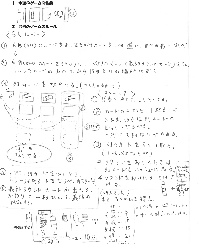 f:id:dg-daiyo:20180410200809j:plain