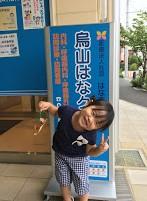 f:id:dg-daiyo:20180621093605j:plain