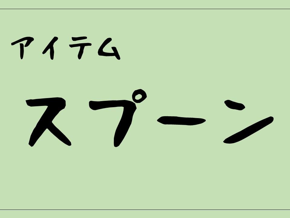 f:id:dg-daiyo:20180621232814j:plain