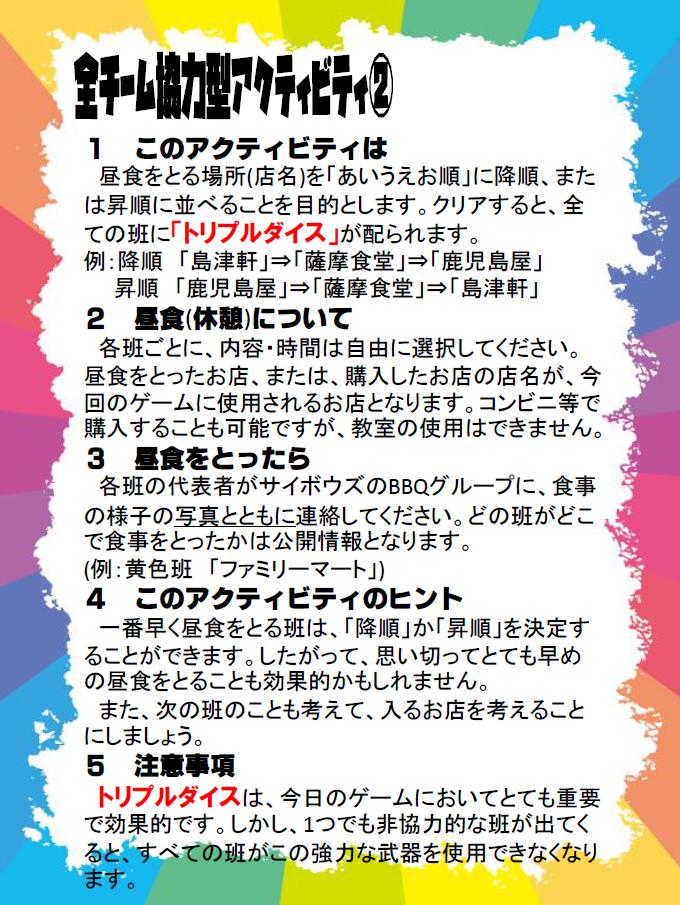 f:id:dg-daiyo:20180626171800p:plain