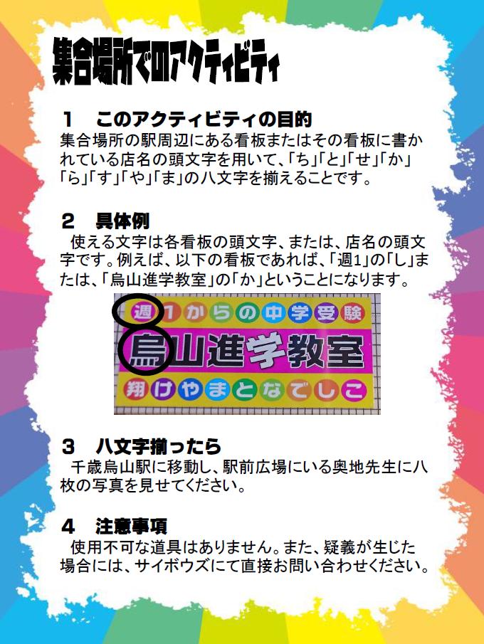 f:id:dg-daiyo:20180626171848p:plain