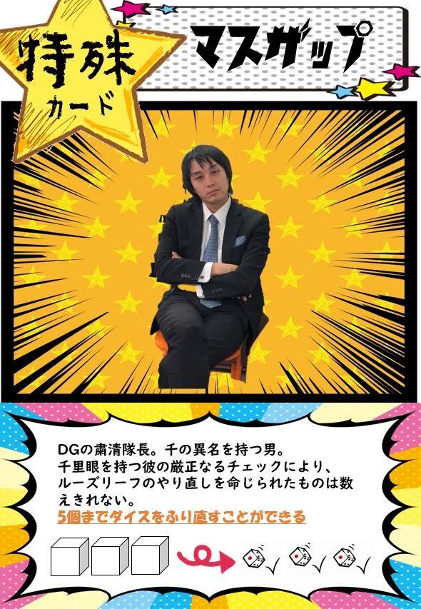 f:id:dg-daiyo:20180704083837j:plain