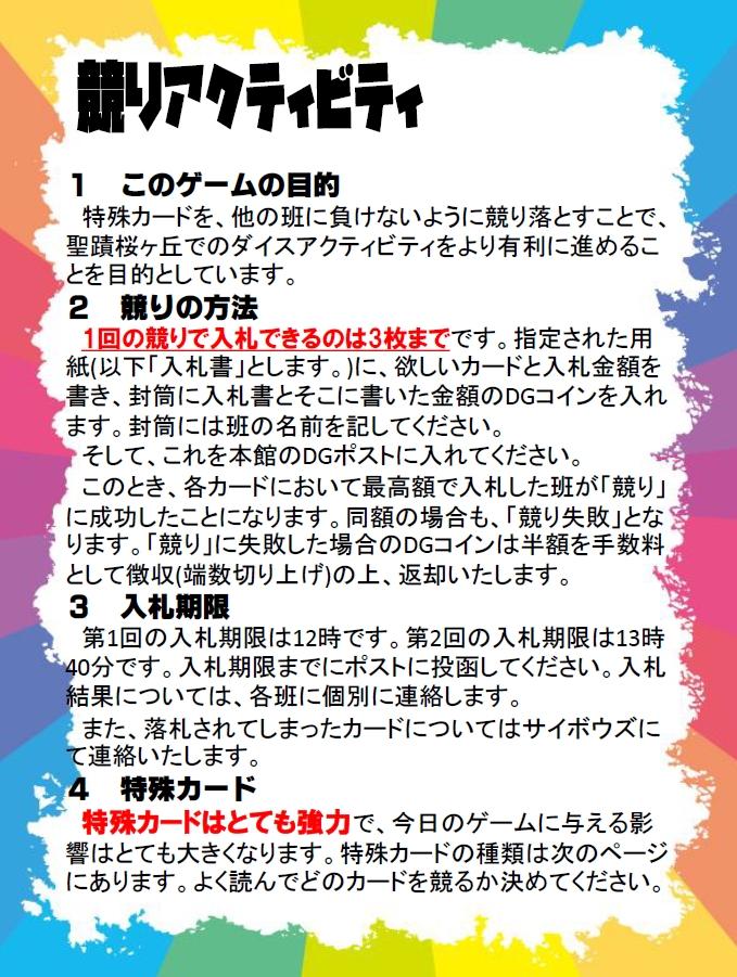 f:id:dg-daiyo:20180704085027j:plain