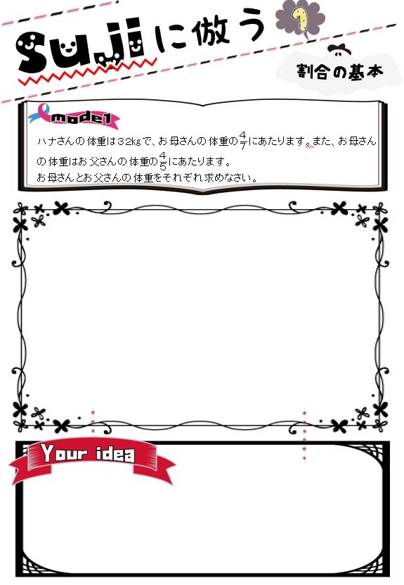 f:id:dg-daiyo:20180724233907j:plain