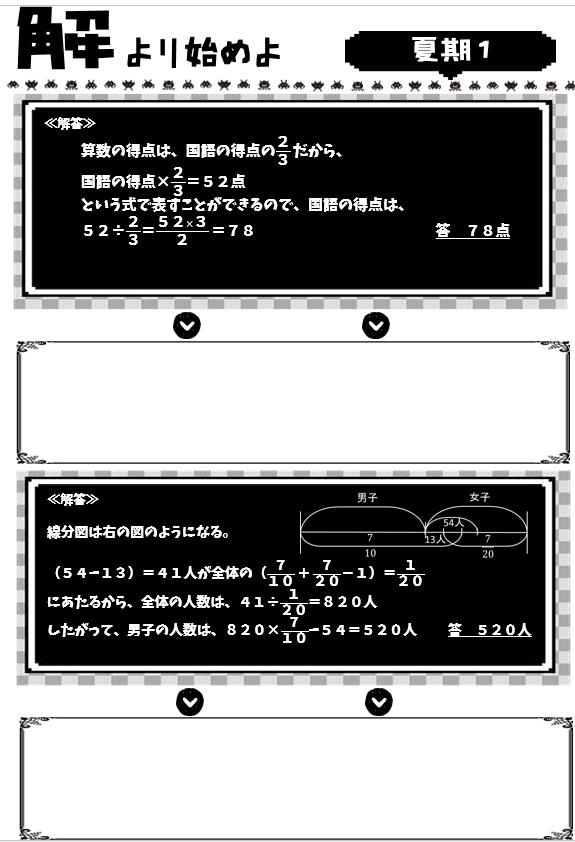 f:id:dg-daiyo:20180724234020j:plain