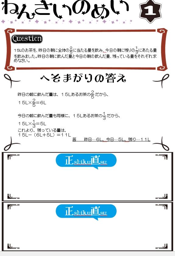 f:id:dg-daiyo:20180724234106j:plain
