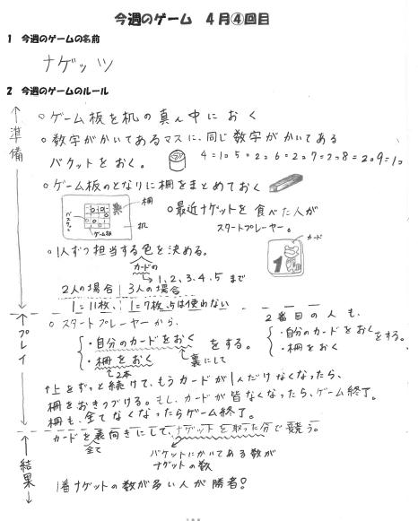 f:id:dg-daiyo:20180815084232j:plain