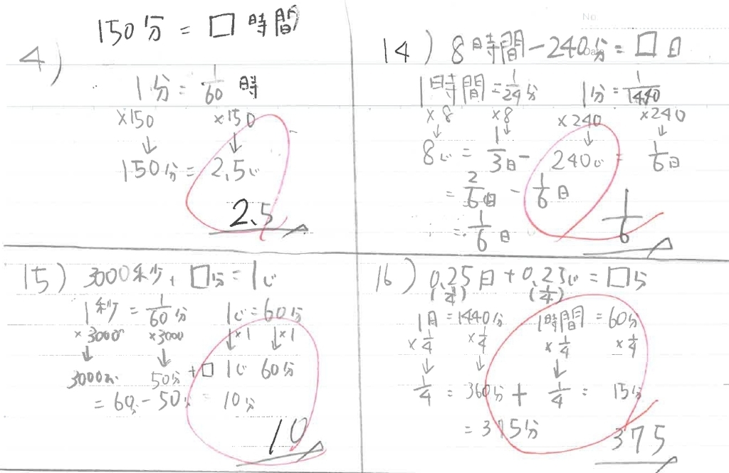 f:id:dg-daiyo:20180902173512j:plain