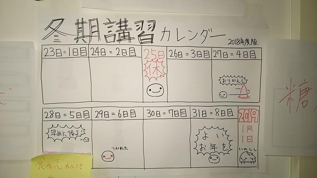 f:id:dg-daiyo:20181231180303j:plain