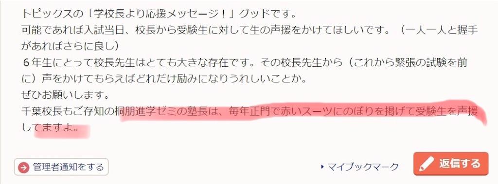 f:id:dg-daiyo:20190209125001j:image