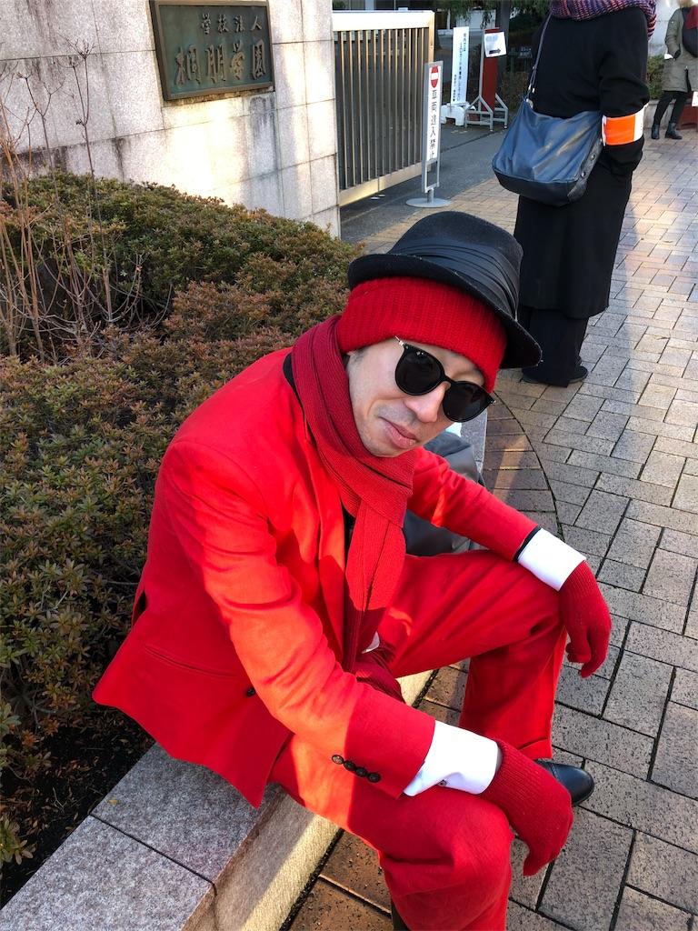 f:id:dg-daiyo:20190209125039j:image