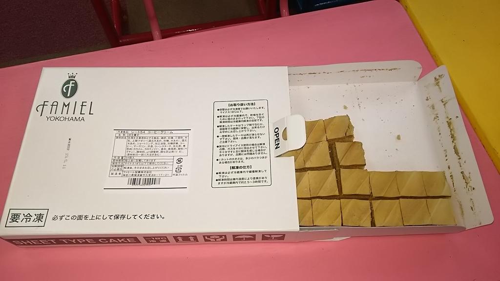 f:id:dg-daiyo:20190214231556j:plain
