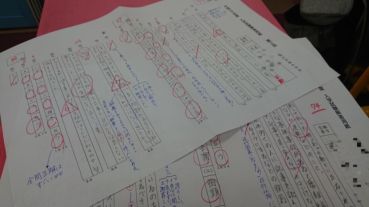 f:id:dg-daiyo:20190922140549j:plain