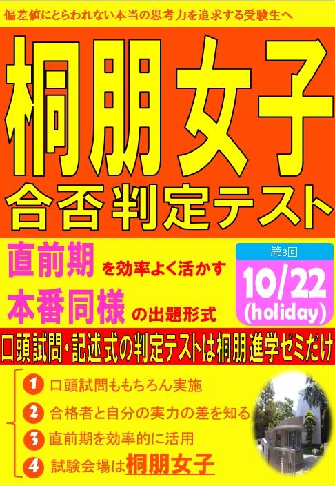 f:id:dg-daiyo:20190926201115j:plain